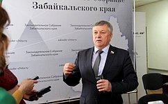 С. Михайлов: Ряд законодательных инициатив забайкальских парламентариев уже поддержали коллеги изфедерального центра