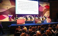 Сенаторы приняли участие вработе тематической секции «Женщины вреализации национального проекта «Здравоохранение»
