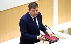 СФ одобрил изменения вНК, направленные нареализацию положений закона озащите ипоощрении капиталовложений