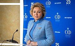 Председатель СФ В.Матвиенко провела встречу сПослом России вБеларуси Д.Мезенцевым