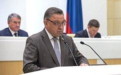 В. Тимченко представил отчет оработе в2019году Временной комиссии СФ посовершенствованию правового регулирования всфере госконтроля