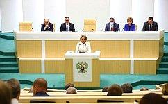В. Матвиенко: Задача осенней сессии— приведение федерального ирегионального законодательства всоответствие собновленной Конституцией РФ