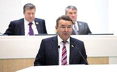 Сенаторы поддержали ратификацию Конвенции между Россией иКамеруном овыдаче лиц, совершивших уголовные преступления