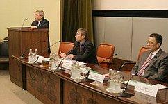 Журналисты изрегиональных СМИ вСовете Федерации