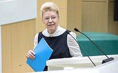 Совет Федерации одобрил изменения вуголовное законодательство