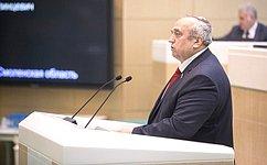 ВСовете Федерации одобрены изменения вФедеральный закон «Оматериальной ответственности военнослужащих»