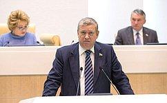 Е. Бушмин выступил сотчетом оработе вкачестве полномочного представителя Совета Федерации вГосударственной Думе