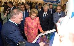 ВСовете Федерации прошли Дни Республики Северная Осетия-Алания