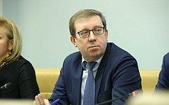 А. Майоров: Проведение торгов вэлектронной форме всфере рыболовства улучшит правовое регулирование использования рыболовных участков