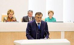 Опыт развития изаконодательные инициативы Ленинградской области стали темами «часа субъекта» назаседании Совета Федерации