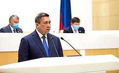 СФ одобрил проведение эксперимента поорганизации иосуществлению дистанционного электронного голосования вМоскве