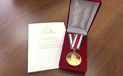 А.Клишас награжден Юбилейной медалью впамять восстановления Патриаршества вРПЦ