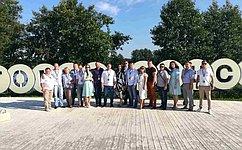 Палата молодых законодателей при СФ приняла участие ворганизации Всероссийского форума «Территория смыслов наКлязьме»