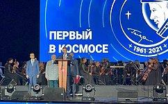 А. Шевченко: Мы гордимся, что судьба первого космонавта Земли прочно связана сОренбуржьем
