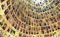 Обращение Председателя СФ В.Матвиенко всвязи сМеждународным Днем памяти жертв Холокоста