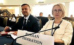 Российские сенаторы принимают участие вработе осенней сессии ПА ОБСЕ вБишкеке