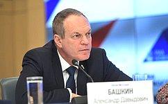 А. Башкин: Дипломаты должны иметь возможность безопасно работать вне зависимости отих национальной принадлежности