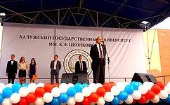 Сенатор А. Александров поздравил учителей иучащихся спраздником «День знаний»