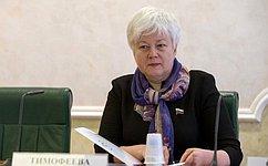 О. Тимофеева: Подготовка граждан поморским специальностям имеет стратегическое значение для Севастополя, ее необходимо сохранить