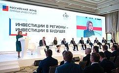 Регионы должны предлагать инвесторам привлекательные, конкурентоспособные проекты– В.Матвиенко