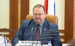 О. Мельниченко: Изменения вГрадостроительный кодекс направлены нарешение задач, поставленных нацпроектом «Жилье игородская среда»