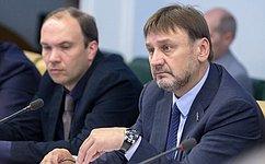 В. Лебедев провел заседание рабочей группы подоработке законодательной инициативы, подготовленной Правительством Республики Саха (Якутия)