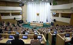 ВСовете Федерации состоялось 466-е заседание
