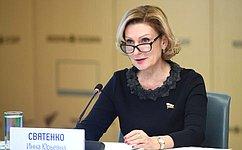 И. Святенко: Законопроект позволит сформировать основы нового единого рынка труда встране