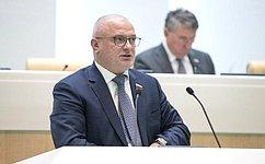 Сенаторы поддержали совершенствование правового регулирования порядка перевода военных прокуроров кновому месту службы