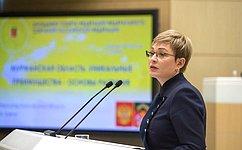 ВСовете Федерации состоялась презентация Мурманской области