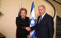 Председатель СФ В.Матвиенко встретилась сПремьер-министром ИзраиляБ.Нетаньяху