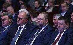 Вежегодном инвестиционном послании губернатора Пензенской области отмечены главные точки роста региона— О.Мельниченко