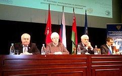 О. Тимофеева: Молодым гражданам России иБеларуси необходимо отчётливо осознавать единство корней наших народов