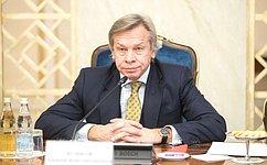 А. Пушков: Парламентская журналистика требует большой тонкости, понимания ивдумчивости