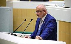 Одобрен закон опроведении голосования навыборах иреферендумах втечение нескольких дней