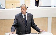 Поправки кзакону обаквакультуре будут способствовать повышению эффективности товарного рыбоводства— Г.Горбунов
