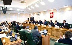 Комитет СФ побюджету ифинансовым рынкам поддержал закон обограничении сроков внесения изменений взаконодательство оналогах