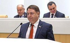 Совет Федерации поддержал нормы обобеспечении правовых оснований для компенсации затрат перевозчика
