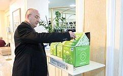Собранные вздании Совета Федерации использованные батарейки отправлены напереработку
