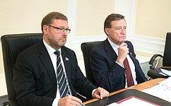 К.Косачев: Инициативы регионов обосуществлении ими международных связей нуждаются вовнимании федеральных законодателей