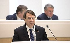 СФ одобрил изменения взакон опромышленной безопасности