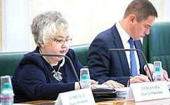 И.Тихонова выступила накоординационном совещании вФедеральной службе судебных приставов РФ