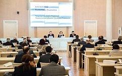 В.Матвиенко: Нужно выстраивать систему долгосрочного стратегического планирования