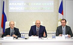 М.Щетинин: Важно срочно решить вопросы льготного железнодорожного тарифа при перевозке зерна изСФО