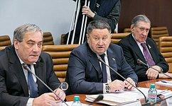 ВСФ обсудили перспективы развития арктических городов России