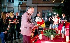 Сенаторы почтили память жертв событий вЮжной Осетии