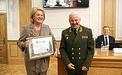 Л. Гумерова награждена Почетной грамотой Министерства обороны Российской Федерации