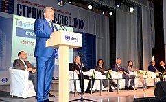 С. Лукин: Необходимо совершенствовать законодательное регулирование строительной отрасли