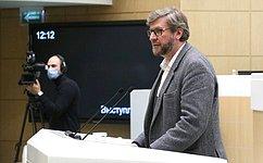 ВСовете Федерации выступил главный редактор журнала «Россия вглобальной политике» Ф.Лукьянов