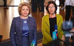 В.Матвиенко: Входе Парламентской конференции поборьбе смеждународным терроризмом состоялась содержательная дискуссия